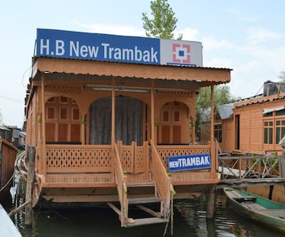 New Trambak Houseboat,Srinagar